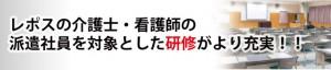 haken-kenshu0309