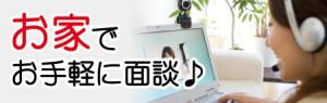 skype-mendan