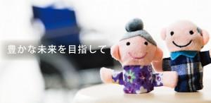 jinzai-slider1