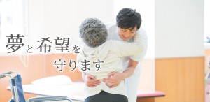 jinzai-slider2
