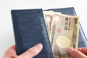 財布を見るだけで認知症か判断ができる!?お金と認知症の関係とは。